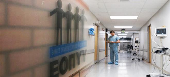 Αλλάζουν οι επισκέψεις στους γιατρούς του ΕΟΠΥΥ. Τι θα ισχύει από 1η Σεπτεμβρίου