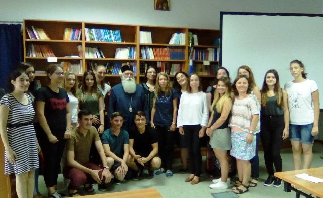 Συνάντηση μαθητών από τη Ρουμανία με τον Μητροπολίτη Δημητριάδος
