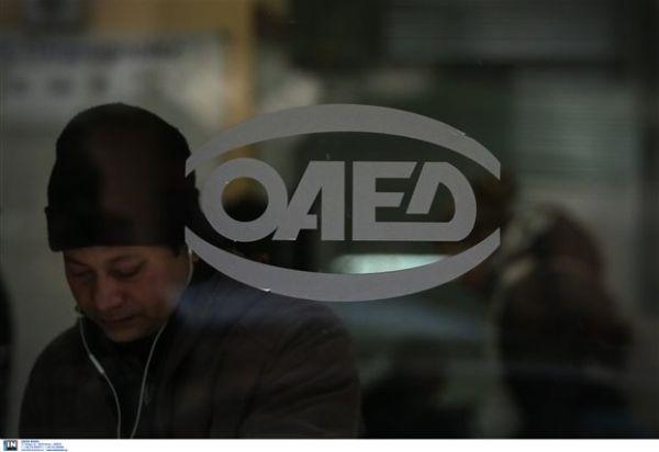 Αναρτήθηκαν πίνακες κατάταξης για 3.494 θέσεις εργασίας από τον ΟΑΕΔ