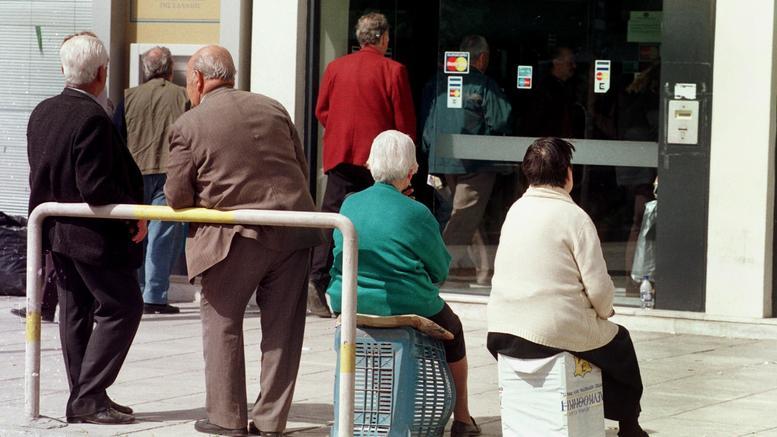 Συντάξεις Σεπτεμβρίου: Πότε θα γίνει η πληρωμή ανά Ταμείο