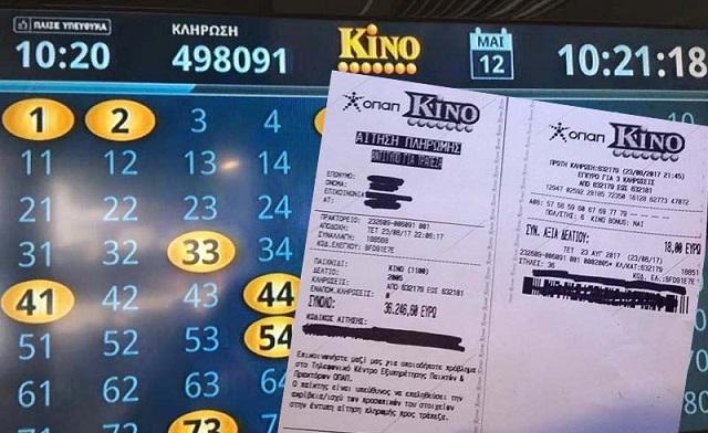 Κέρδισε 36.000 ευρώ με μόλις 3 ευρώ στο Κίνο