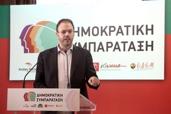 Θεοχαρόπουλος: Ανοικτό το ενδεχόμενο να διεκδικήσει την ηγεσία της Κεντροαριστεράς