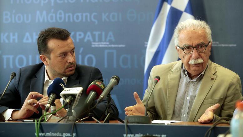 Δωρεάν ίντερνετ σε 72.000 πρωτοετείς ανακοίνωσαν Γαβρόγλου -Παππάς