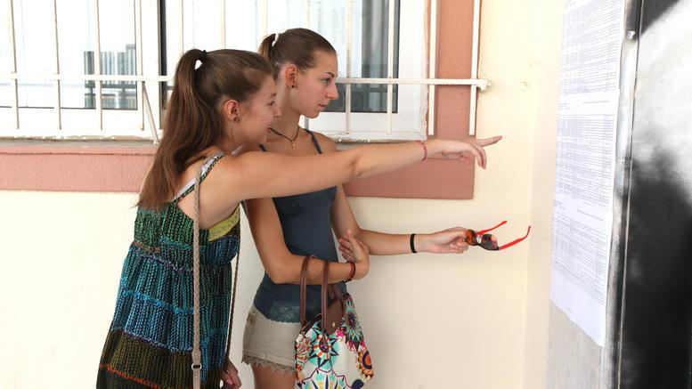 Αριστούχοι της Μαγνησίας πήραν εισιτήριο για τις Σχολές προτίμησής τους [photos]