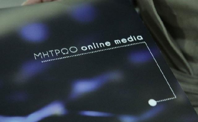Έρχεται η υπηρεσία εντοπισμού λογοκλοπής στο Διαδίκτυο