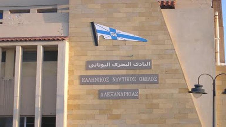 Ικανοποίηση από το νέο καταστατικό του ΝΟ Αλεξανδρείας