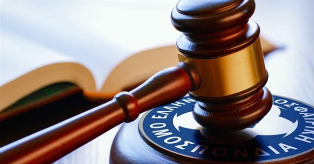 Στο διαιτητικό δικαστήριο της ΕΠΟ