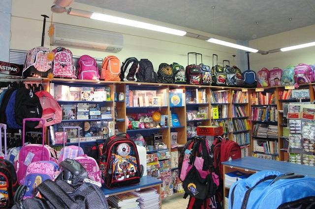 Σταθερές οι τιμές στα σχολικά στα βιβλιοπωλεία του Βόλου