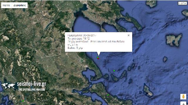 Σεισμική δόνηση 3,1 Ρίχτερ ανατολικά του Βόλου