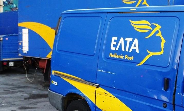 Απόπειρα ληστείας στα ΕΛ.ΤΑ. Νέας Μηχανιώνας στη Θεσσαλονίκη