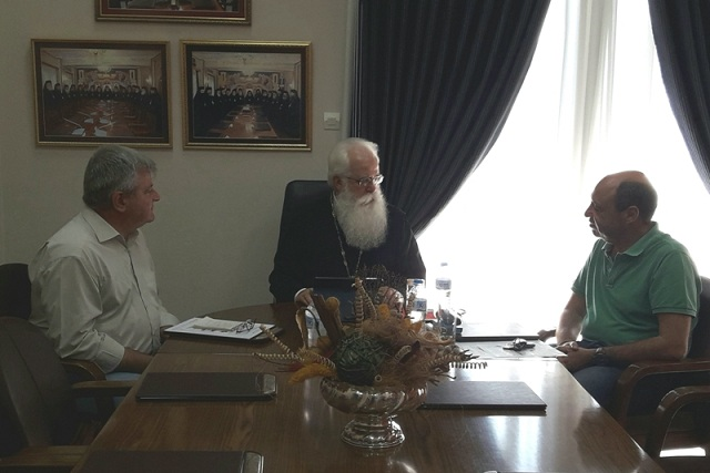 Συνεργασία του Μητροπολίτη με τους Διευθυντές Εκπαίδευσης Μαγνησίας