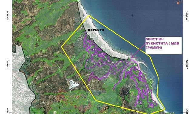 Νέα παράταση για δασικούς χάρτες