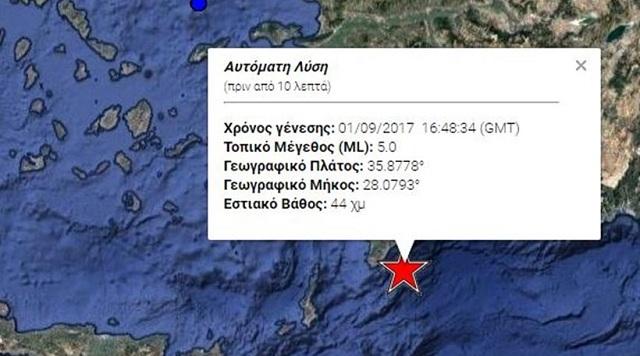 Σεισμός 5 βαθμών της Κλίμακας Ρίχτερ νότια της Ρόδου