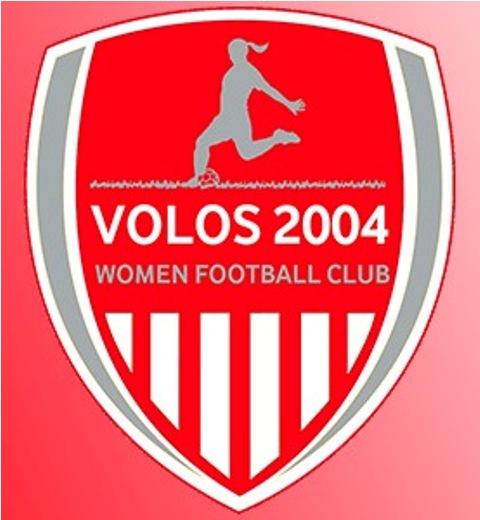 Εγγραφές στην Ακαδημία γυναικείου ποδοσφαίρου του ΑΣ ΒΟΛΟΣ 2004