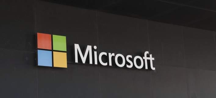 Microsοft: Ερχεται αναβάθμιση για τα Windows 10