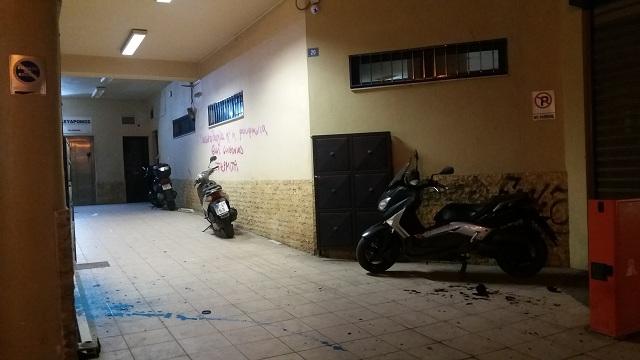 Καταδίκη της επίθεσης στα γραφεία του ΤΑΧΥΔΡΟΜΟΥ