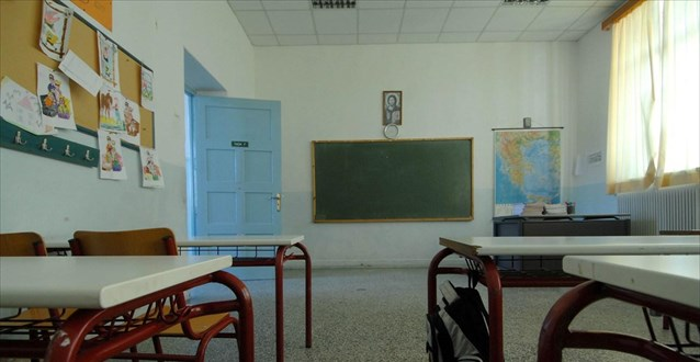 Ο επίσημος Αγιασμός της Α/θμιας Εκπαίδευσης σε Βόλο και Ν. Ιωνία