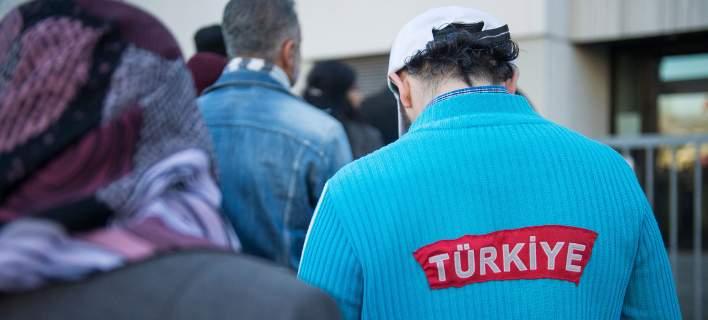 Η Γερμανία εξέδωσε οδηγία για τους πολίτες της που ταξιδεύουν Τουρκία: Κινδυνεύετε με σύλληψη