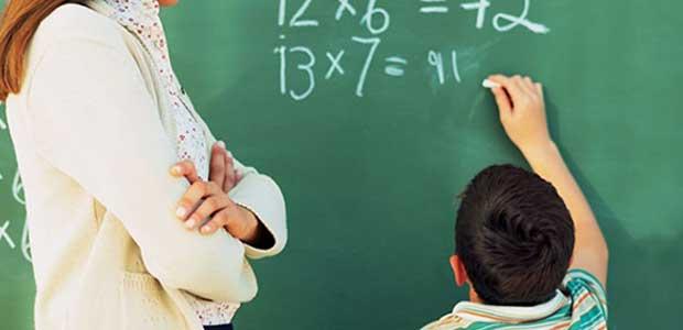 114 προσλήψεις στην Ειδική Αγωγή στην Πρωτοβάθμια & Δευτεροβάθμια στη Μαγνησία