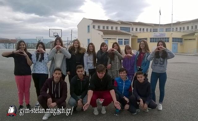 Το Γυμνάσιο Στεφανοβικείου σε πρόγραμμα δημιουργίας διαδραστικού ψηφιακού comic