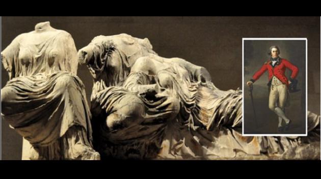 Ομιλία με θέμα «Τα Γλυπτά της Ακρόπολης: Το χρονικό μιας λεηλασίας»