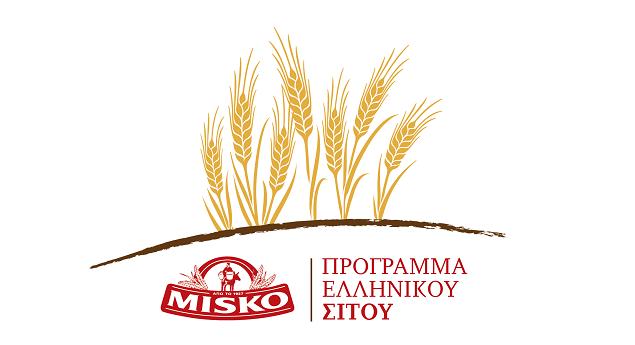 Ημερίδες για την ποιότητα του σκληρού σίτου σε Αλμυρό και Λάρισα