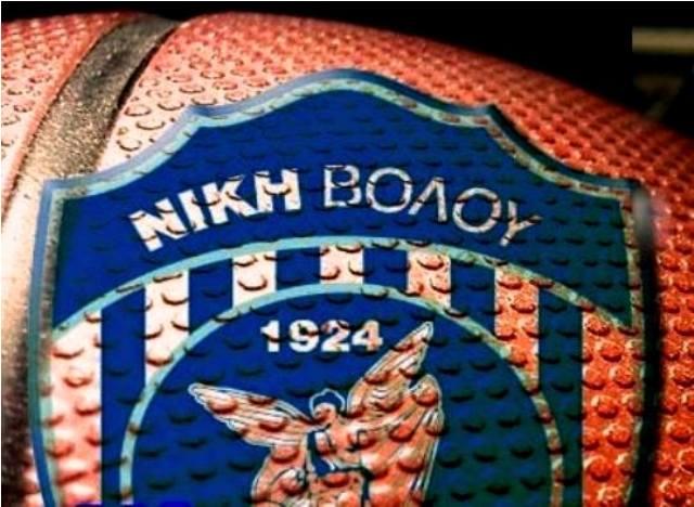 Υποδέχεται την ΑΕΛ  στο μπάσκετ η Νίκη Βόλου