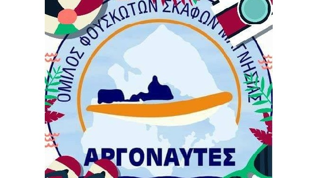Αποστολή ιατρικού προσωπικού στη Σκόπελο