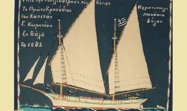 Γρ. Καρταπάνης: Η εντοπιότητα στο έργο του Ν. Χριστόπουλου (Μέρος Β΄)