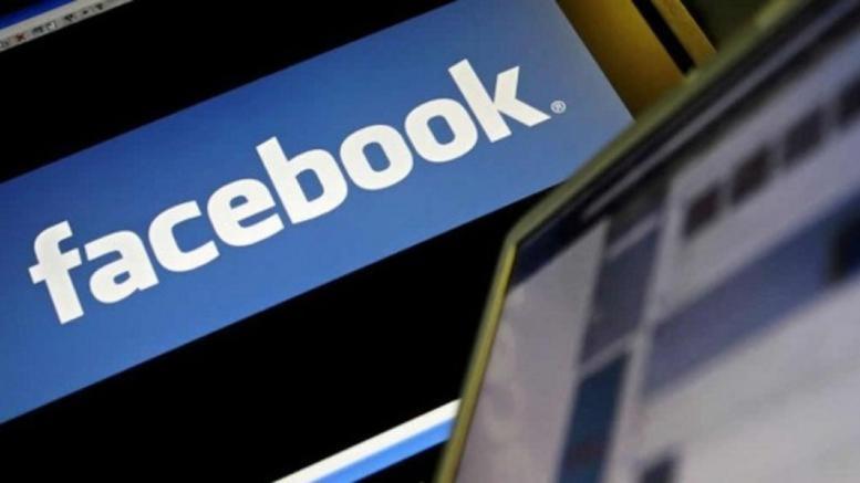 «Καμπάνα» 1,2 εκατ. ευρώ στο Facebook από την Ισπανία