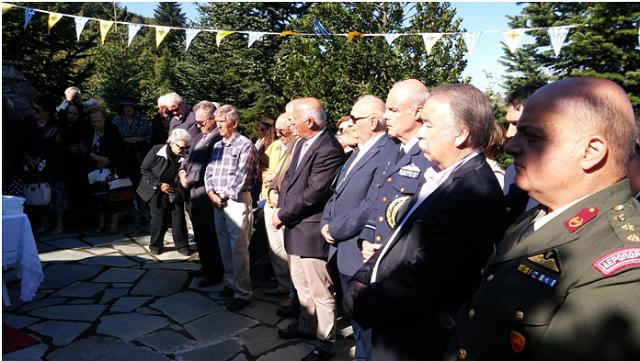 Επιμνημόσυνη δέηση στην Οθρυ για τους 63 αδικοχαμένους στρατιωτικούς