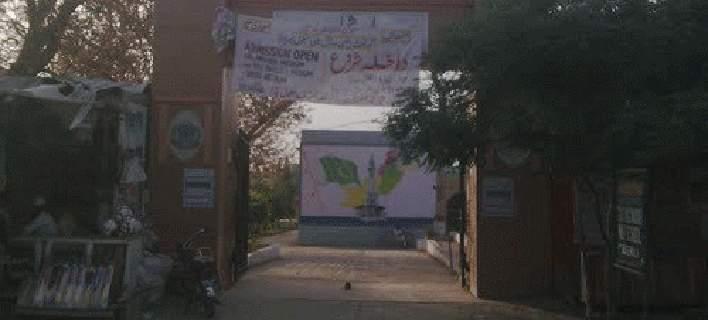 Πακιστάν: Μουσουλμάνοι σκότωσαν χριστιανό συμμαθητή τους επειδή ήπιε νερό από το ίδιο ποτήρι!
