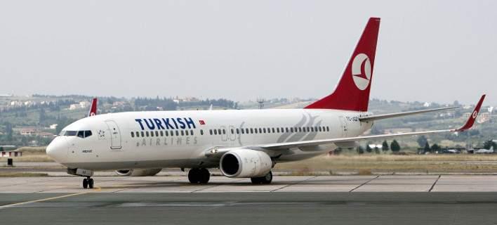 Ρουβίκωνας: Γιατί κάναμε την επίθεση στην Turkish Airlines