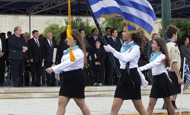 Το Υπ.Παιδείας εξέδωσε την εγκύκλιο για το πώς θα γίνεται η κλήρωση των σημαιοφόρων