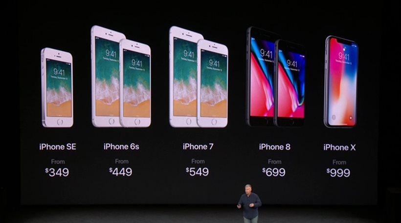 Τρία νέα iPhone παρουσίασε η Apple