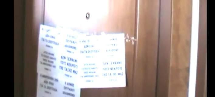 Γκάφα Ρουβίκωνα: Εκανε παρέμβαση σε λάθος σπίτι -Πήγε στον αδελφό του αντιδημάρχου Ζωγράφου