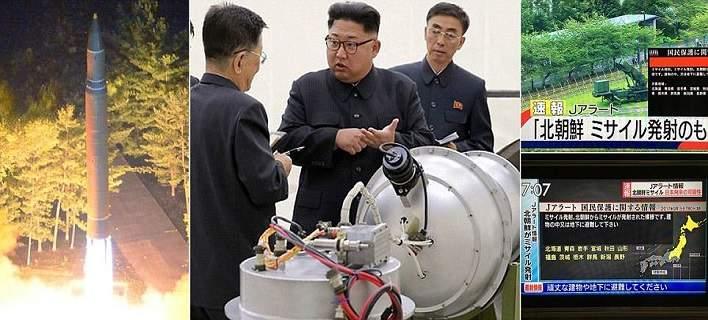 Η Β. Κορέα εκτόξευσε νέο πύραυλο πάνω από την Ιαπωνία
