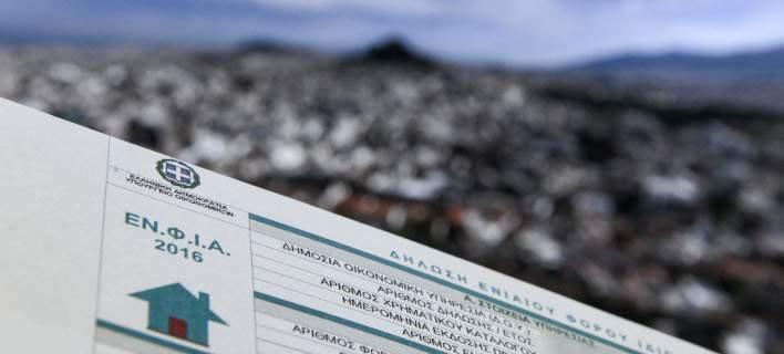 Προσκλητήριο για μαζικές προσφυγές απευθύνουν οι δικηγόροι για τον ΕΝΦΙΑ