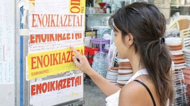 Τα νέα ήθη στα ενοίκια για φοιτητές και εκπαιδευτικούς λόγω... τουριστών