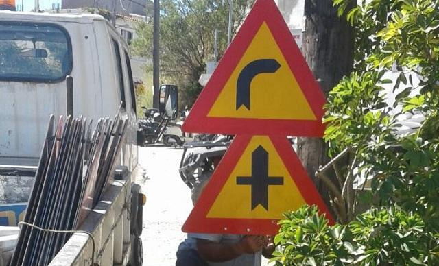Παρεμβάσεις συντήρησης του οδικού δικτύου Σκιάθου