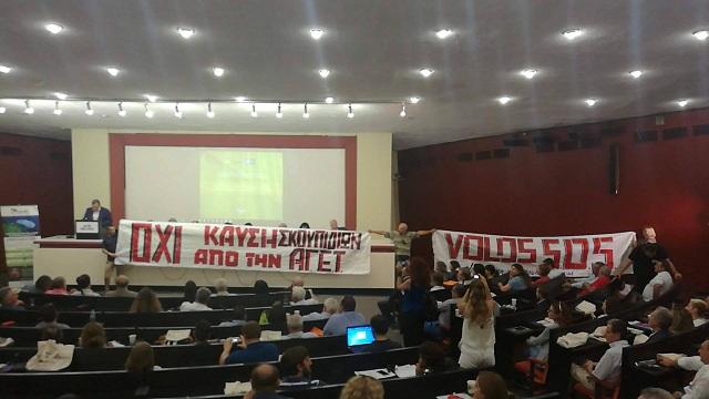 Παράσταση διαμαρτυρίας για την καύση RDF