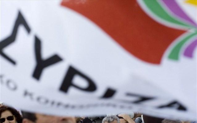 Ο ΣΥΡΙΖΑ ερωτά τη ΝΔ για την αποπληρωμή των δανείων της