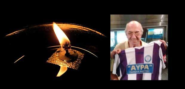 Πένθος για τον πρώην πρόεδρο της Νίκης Τάκη Συμεωνίδη
