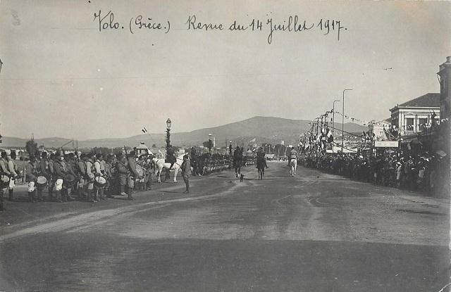 Διαθεσσαλικές εκδηλώσεις για το έτος 1917