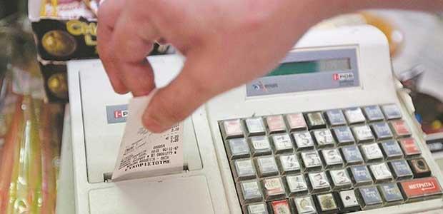 Αποδείξεις –Λοταρία: Πως θα πάρετε περισσότερους λαχνούς για να κερδίσετε τα 1.000 €