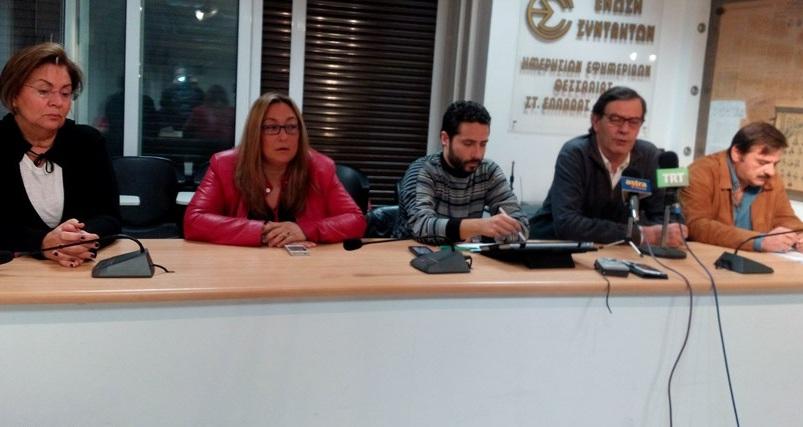 Μαζί για τον Βόλο: Να συνεχίσει ο Δήμος την προσπάθεια κατά της εγκατάστασης κεραιών