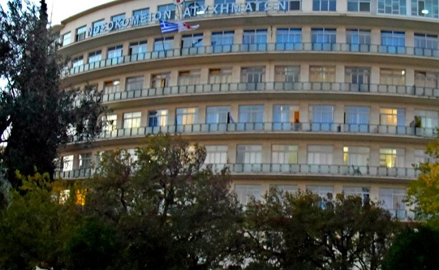 Συνελήφθη γιατρός του ΚΑΤ για φακελάκι