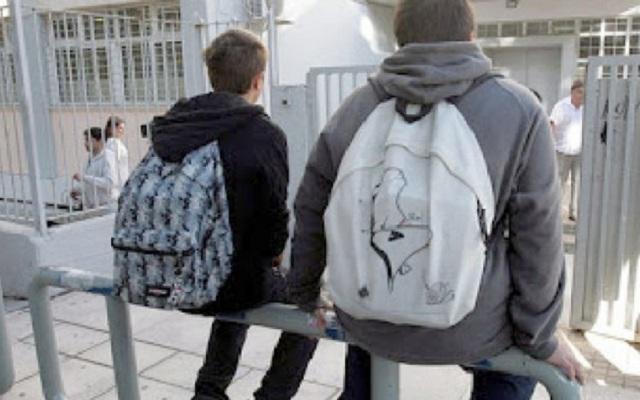 24 μαθητές εκτός σχολείου