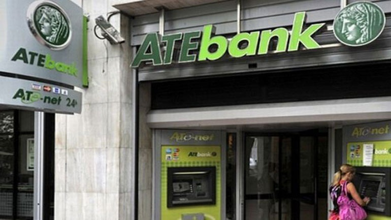 Ποινική δίωξη σε βάρος 30 πρώην στελεχών της Αγροτικής Τράπεζας