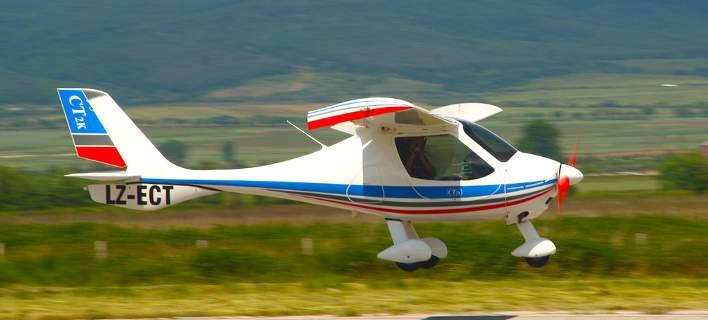 Εξαφανίστηκε μικρό αεροσκάφος. Πληροφορίες πως κατέπεσε στην οροσειρά της Ροδόπης